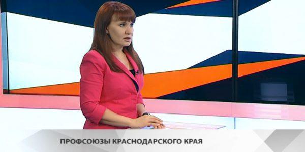 Светлана Бессараб: задача профсоюзов осталась прежней — защищать права людей