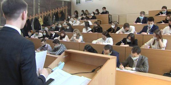 В Краснодарском крае состоялся «Избирательный диктант»