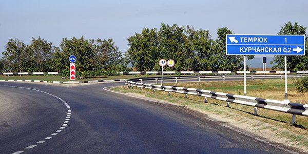 На Кубани отремонтируют участок трассы А-289