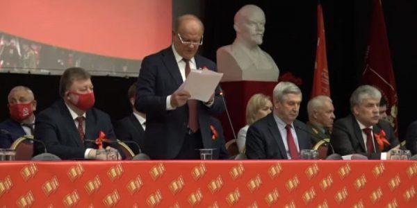 Геннадий Зюганов переизбран на пост председателя партии