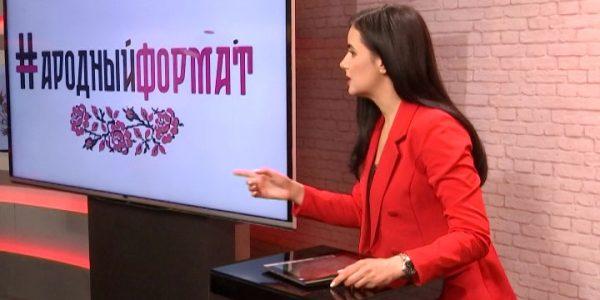 На «Кубань 24» 11 апреля стартует новый проект «Народный формат»