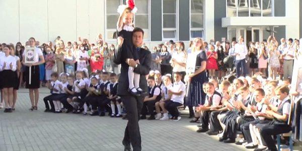 В Краснодаре 1 апреля стартовала кампания по приему детей в первый класс