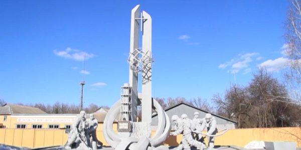 На Кубани 26 апреля почтут память ликвидаторов аварии на Чернобыльской АЭС