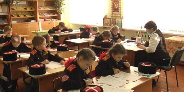 В РФ в казачьих школах и кадетских корпусах введут единый стандарт образования
