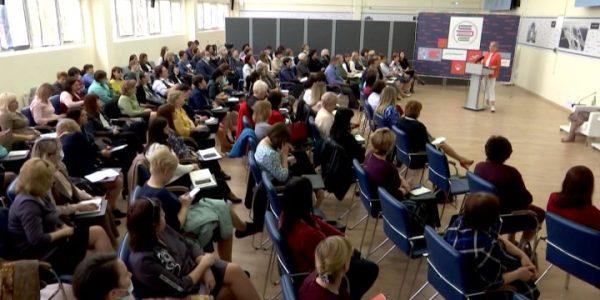 В Краснодаре конференцию по бережливому образованию посетили около 100 человек