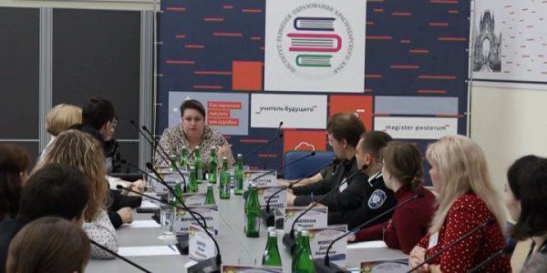 Финалисты конкурса «Учитель года Кубани» пообщались с министром образования края
