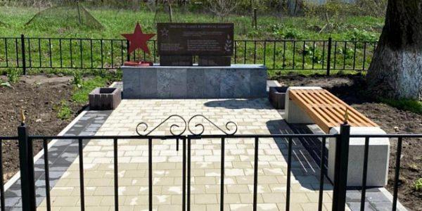 В Темрюке реконструировали памятник советским воинам