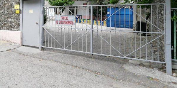 В Новороссийске из-за аварийного состояния закрыли детский сад