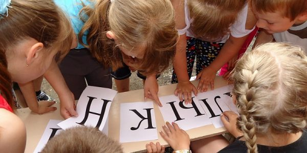 В Краснодарском крае на организацию пришкольных лагерей выделили 212 млн рублей