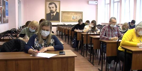На Кубани около 2 тыс. человек написали «Тотальный диктант»