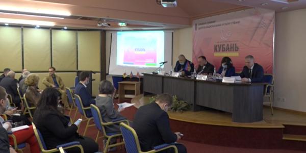 На Кубани прошел семинар, посвященный гармонизации межнациональных отношений