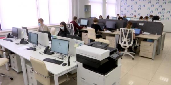 С ноября 2020 года от жителей Кубани в ЦУР поступило около 20 тыс. обращений