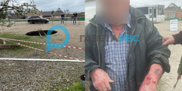 На Кубани пенсионер косил траву и провалился в 8-метровую яму на дороге