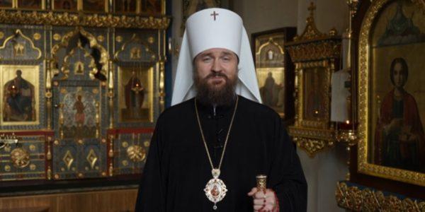 Пасхальное обращение митрополита Екатеринодарского и Кубанского Григория