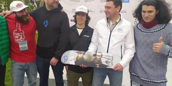 В Краснодаре стартовал чемпионат России по скейтбордингу