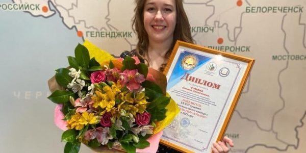 В конкурсе «Учитель года Кубани» победила педагог краснодарской школы