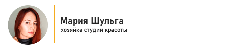 шульга
