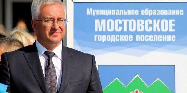 Экс-глава поселения Сергей Бугаев стал замруководителя Мостовского района