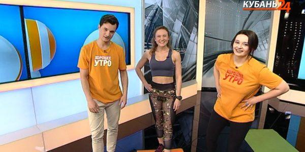 Ульяна Павловская: тренировка на bosu — это упражнения на все группы мыщц