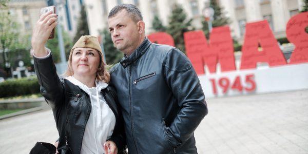 День Победы на улицах Краснодара: парад и зрители. Фоторепортаж