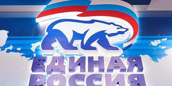 В праймериз «Единой России» по Краснодарскому краю участвует 270 кандидатов
