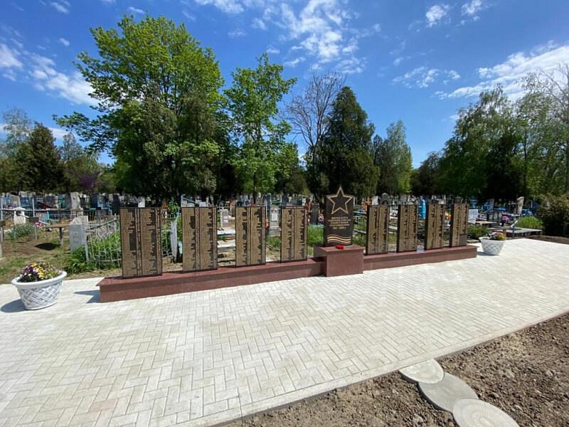 В Красноармейском районе реконструировали воинские захоронения