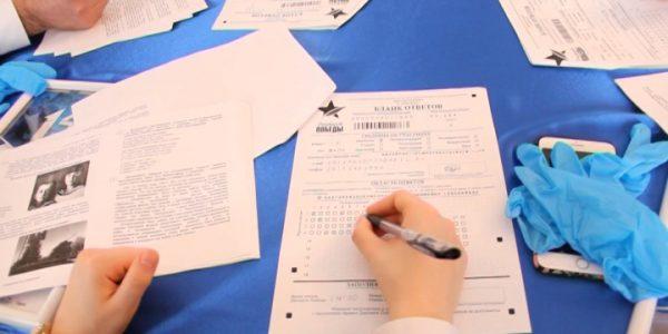 На Кубани «Диктант Победы» написали около 40 тыс. человек