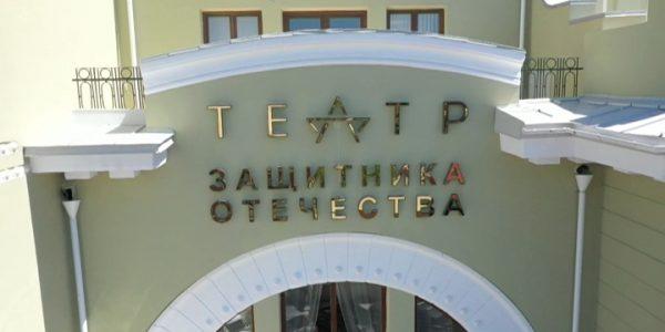 В Краснодаре 6 мая после реконструкции распахнул двери новый культурный центр