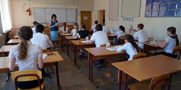 В российских школах с 1 по 3 сентября пройдет просветительский челлендж