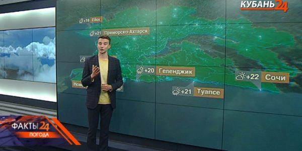 В Краснодарском крае 19 мая ожидается дождь с грозой и градом