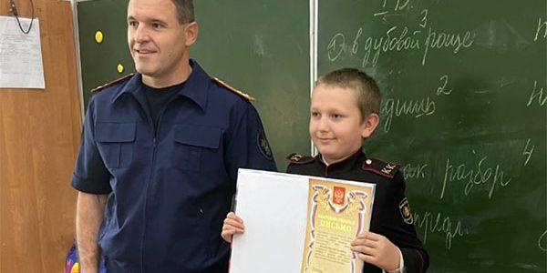 На Кубани школьник помог следователям задержать опасного преступника