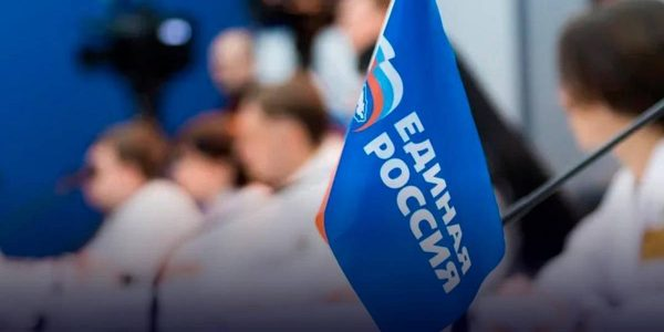 Более 30 тыс. жителей Кубани приняли участие в голосовании «Единой России»