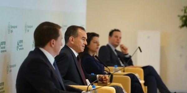 Губернатор Кубани принял участие в Форуме журналистов Краснодарского края