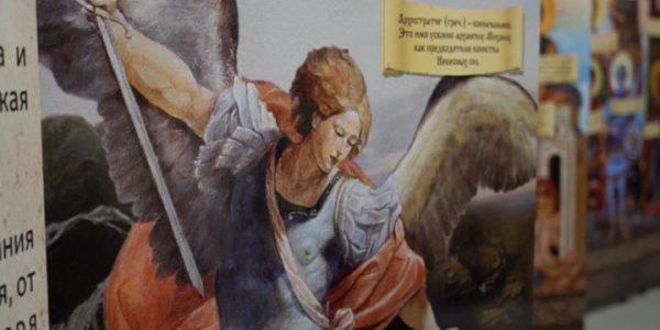 В Краснодаре открылась выставка «Небесные покровители земного воинства»