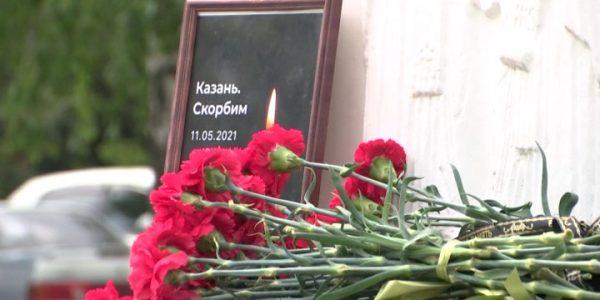 В Краснодаре проходит панихида в память о погибших в казанской гимназии