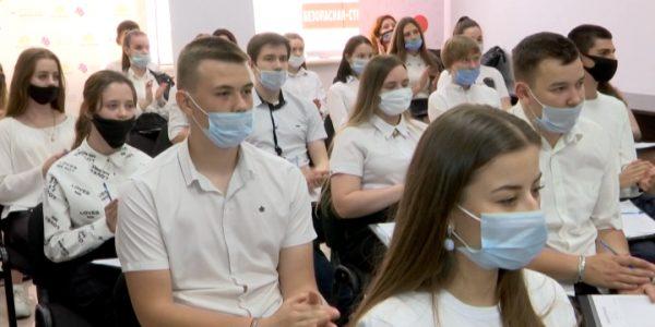 На Кубани более 1 тыс. человек написали «Семейный диктант»