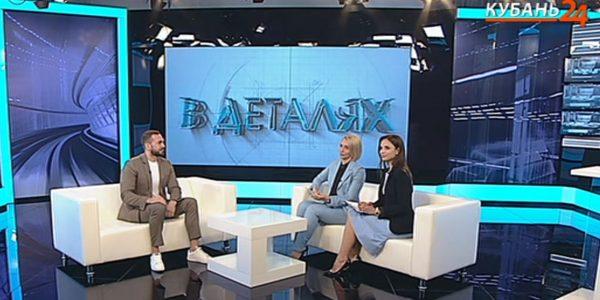 Артем Гаврилов: сведения о детском отдыхе родители смогут найти на одном ресурсе