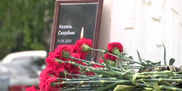 В Краснодаре проводят траурную акцию в память о погибших в казанской школе