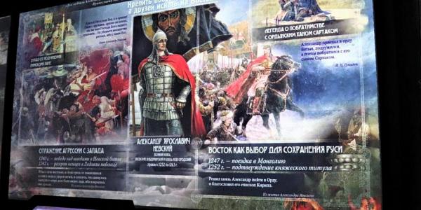 В Краснодаре открылась выставка «Кубанцы — кавалеры ордена Александра Невского»