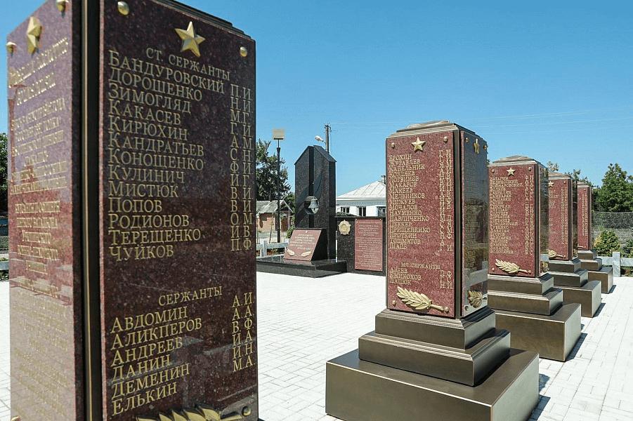 На Кубани открыли мемориал в память о погибших в Великую Отечественную войну