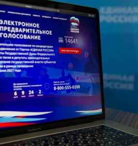 На Кубани в праймериз «Единой России» за 4 дня приняли участие 221 тыс. человек