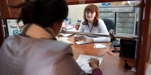 Совет Федерации одобрил закон о получении пенсий по инвалидности без заявлений