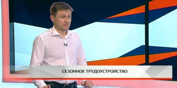 Александр Костанов: наша задача — находить работу людям