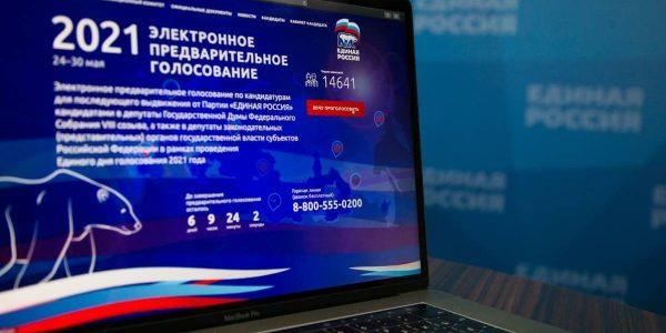До окончания регистрации избирателей на праймериз «Единой России» остались сутки