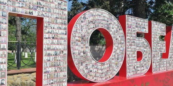 В Тбилисском районе установили новый арт-объект к 76-летию Победы