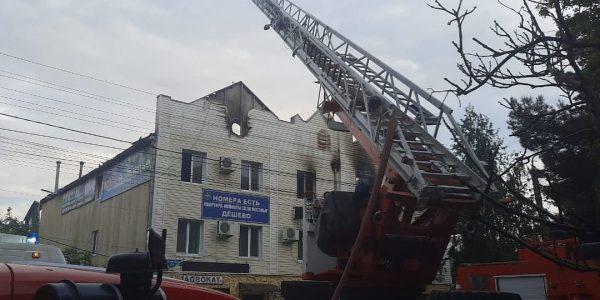 Пожар в анапской гостинице мог произойти из-за замыкания проводки