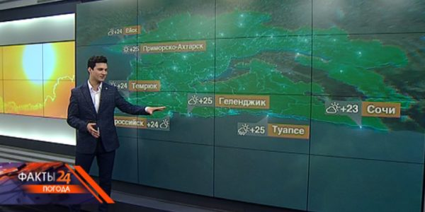 В Краснодарском крае 15 мая ожидается до +30 °С