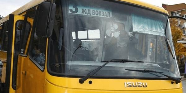 И.о. главы Горячего Ключа запретил повышать цену на проезд в транспорте