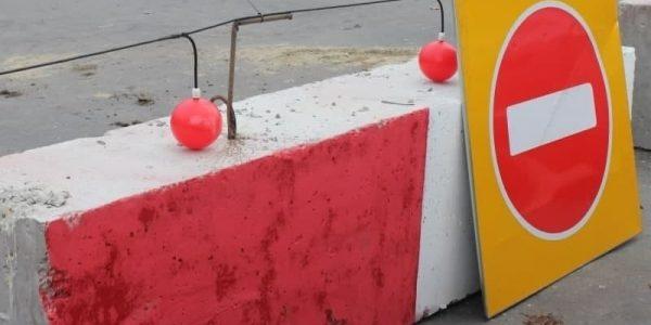 В Краснодаре из-за ремонта теплосети ограничат движение на участке улицы КИМ