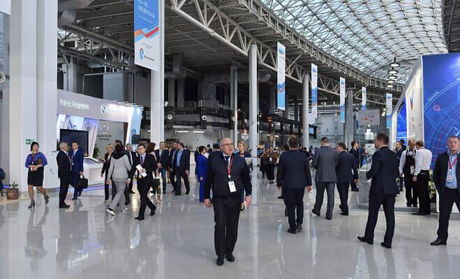 Инвестиционный форум в Сочи пройдет в феврале 2022 года